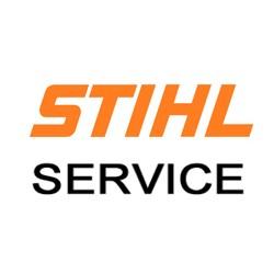 Сервисный центр Штиль Киев