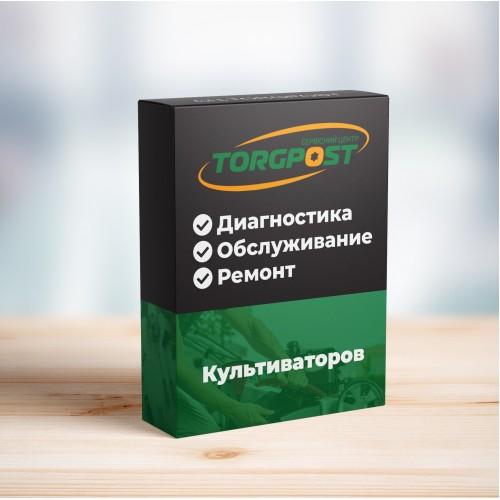 Ремонт культиватора Oleo-Mac
