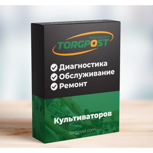 Ремонт культиватора Oleo-Mac MH 197