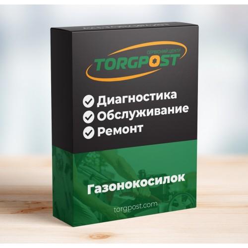 Ремонт газонокосилки Хускварна R 150SV