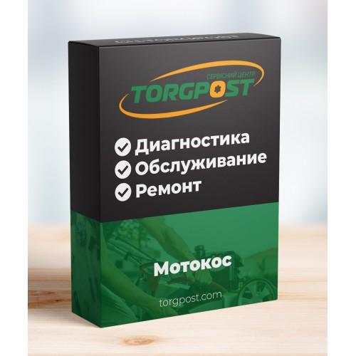 Ремонт мотокосы-бензокосы Хускварна 345FR