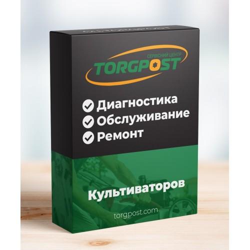 Ремонт культиватора-мотоблока Хускварна TF 224