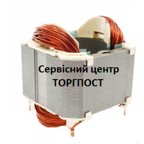 Статор электродвигателя AL-KO EKS 2000-413678