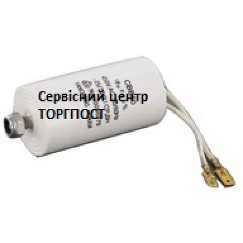 Конденсатор газонокосилки АЛ-КО 40 - 463049