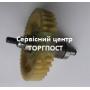 Шестерня цепной электропилы АЛ-КО EKS 2400-40 - 413683
