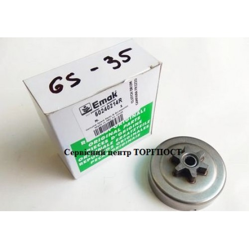 Звездочка привода бензопилы Олео Мак GS 35 - 50240214