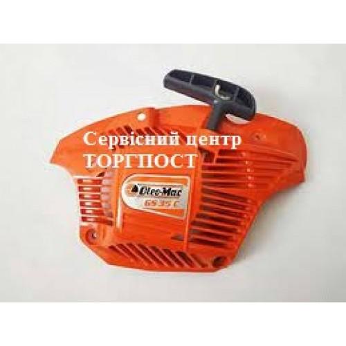 Стартер бензопилы Олео Мак GS 35 - 50242015