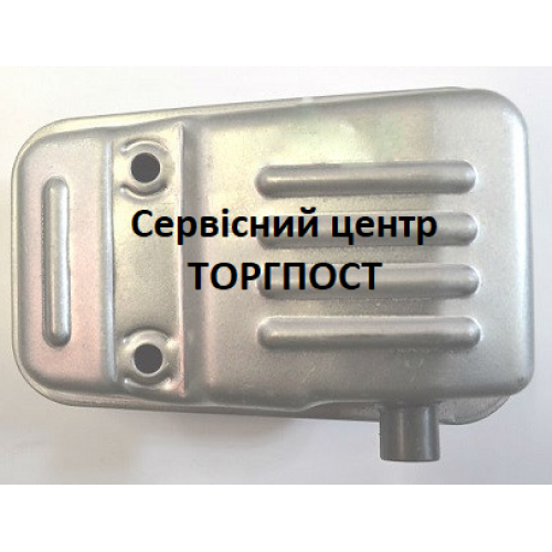 Глушитель мотокосы Олео Мак 753 - 61110012