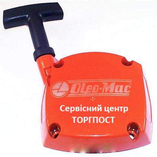 Стартер мотокосы Олео Мак ВС 430 - 61350257