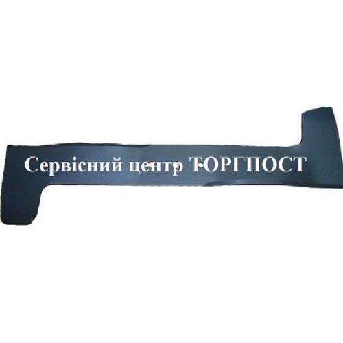 Нож для газонокосилки Олео Мак G48 - 66110594