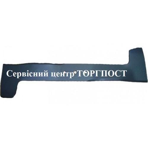 Нож для газонокосилки Олео Мак G53 - 66070440