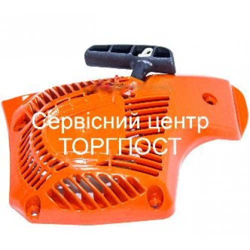 Стартер бензопилы Олео Мак G44 - 50230019