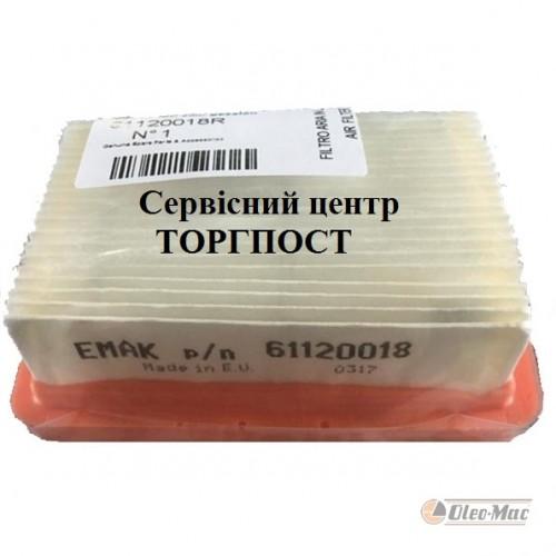 Воздушный фильтр мотокосы Олео Мак 753 - 61120018